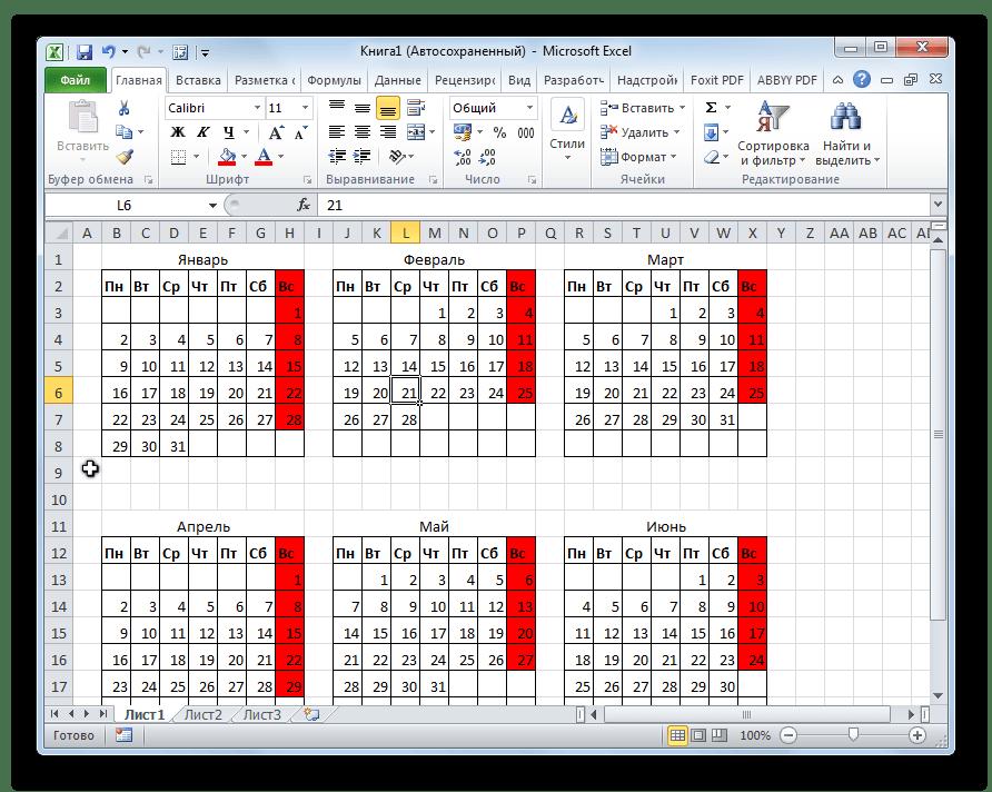 Tải lịch để excel  Tạo lịch trong Microsoft Excel